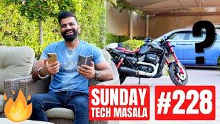 #229 Sunday Tech Masala - Battlegrounds India, Stock Investment, 5G Phone...#BoloGuruji🔥🔥🔥