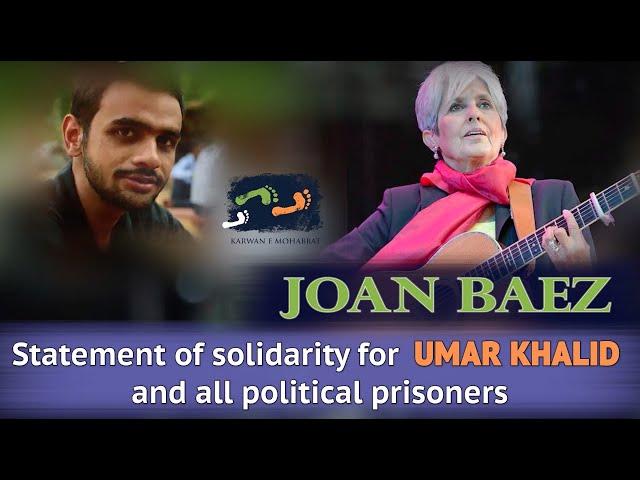 Joan Baez Statement Of Solidarity | 100 Days Of Incarceration Of Umar Khalid | Karwan e Mohabbat