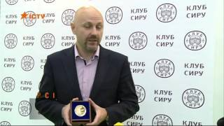 "ICTV. Золоті медалі  ""Клуб Сиру"" на World Food Ukraine"