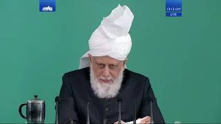 Friday Sermon | 14th Feb 2020 | Translation | Malayalam