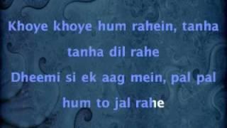 Hai Sama Pyar Ka - Naam Gum Jaayega (2004)