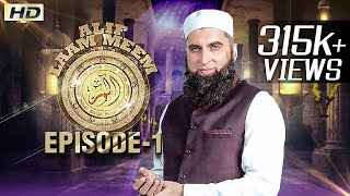Скачать Alif Laam Meem Junaid Jamshed Episode 01 HD