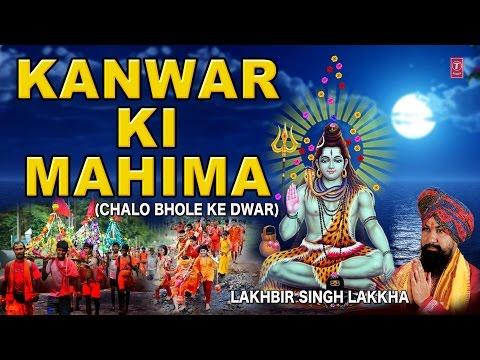 Kanwar Ki Mahima, Chalo Bhole Ke Dwar Kanwar Bhajans By Lakhbir Singh Lakkha Full Audio Songs Juke B