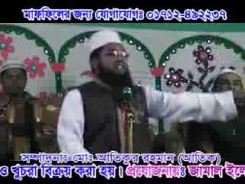Mawlana shamim osmani Bogra part 01