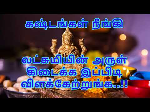 Need Wealth At Home – Watch this Magical Video