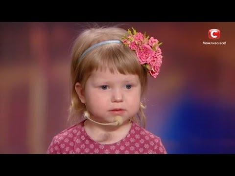 Арина Шугалевич - 2 х летняя девочка - Знаток Стран Украна ма талант-8.Дти 26.03.2016