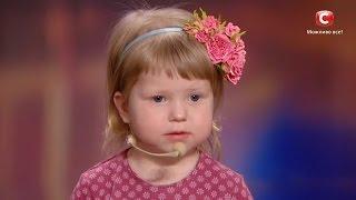 Арина Шугалевич - 2 х летняя девочка - Знаток Стран 'Україна має талант-8'.Діти [26.03.2016]