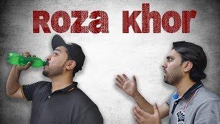 ROZA KHOR | THE IDIOTZ | FUNNY MESSAGE