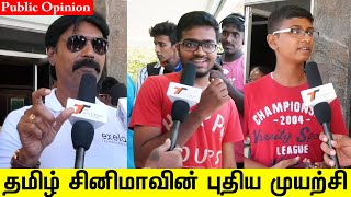 Vellai Pookal Review with Public Vivekh Charle Pooja Devariya Vellai Pookal Public Review