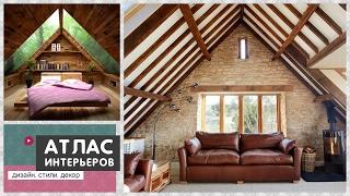 видео Идеи и варианты оформления интерьера внутри деревянного дома с фото