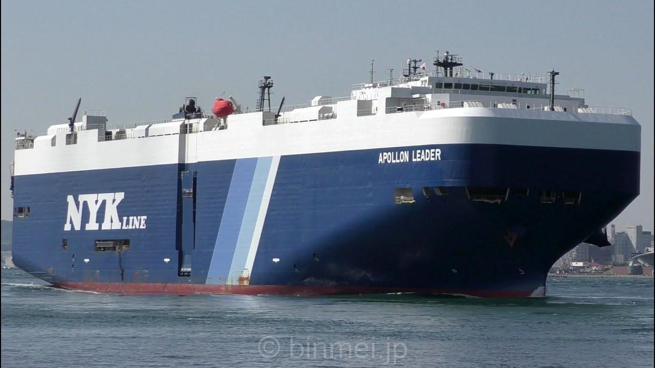APOLLON LEADER - NYK Line vehicles carrier