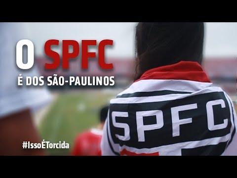 O São Paulo é dos são-paulinos - Moda é lotar o Morumbi | SPFCTV