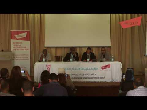 Mr. Houssemddine Talbi - Conférence de presse du 26/09/2016 à Tozeur