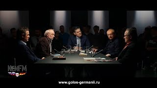 Немцы о грязных методах ЦРУ по достижению глобального господства США [Голос Германии]