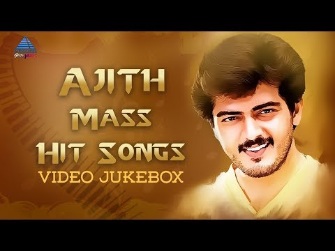 Ajith Mass Hit Songs   Jukebox  Thala Ajith Love Hits  Deva  Pyramid Glitz Music