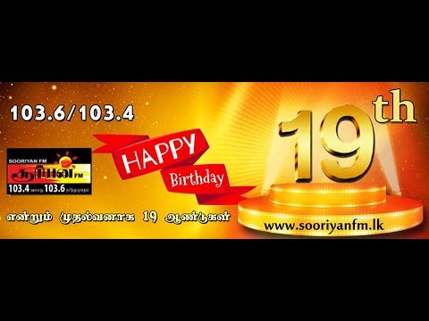 Sooriyan FM - 19th Birthday - Special Song -