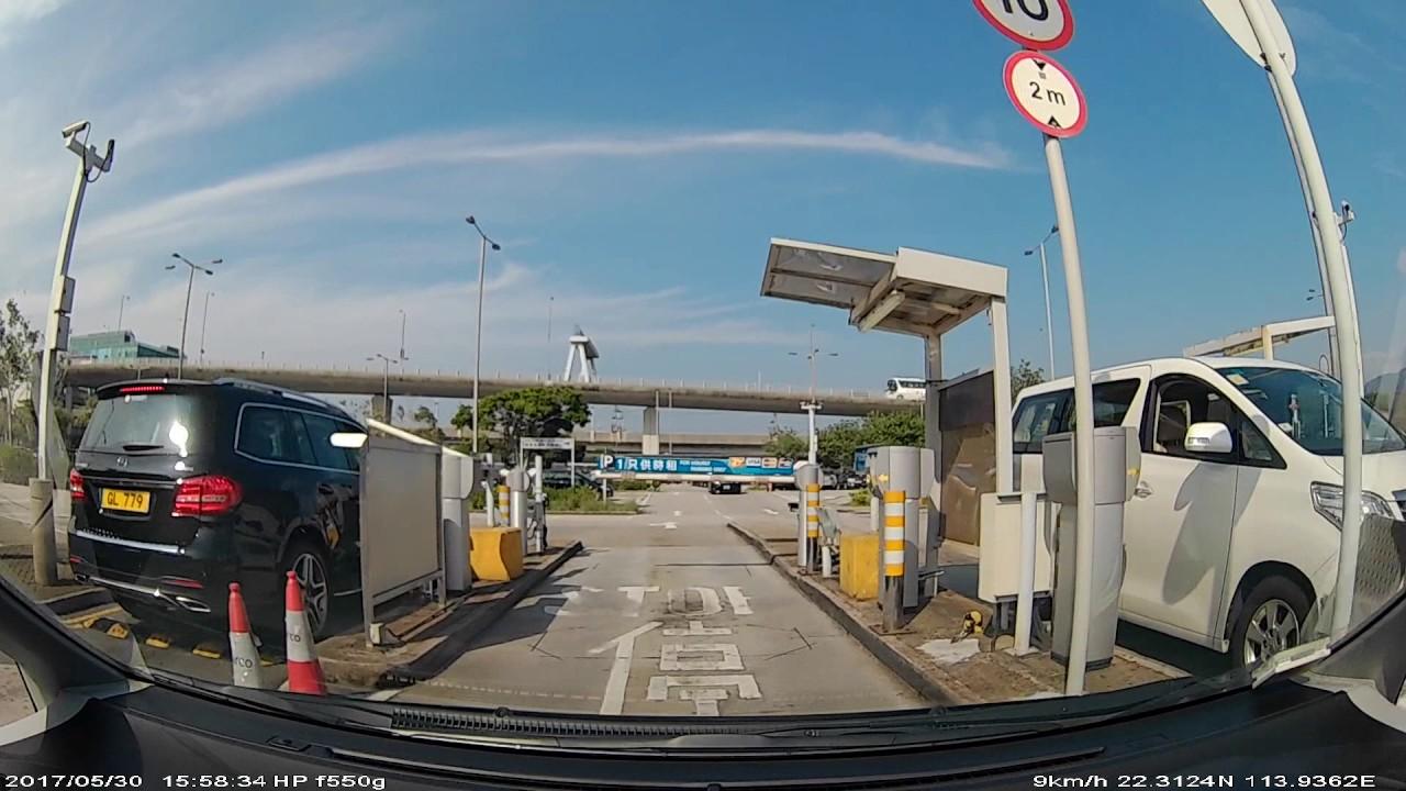 香港泊車好去處 - 香港國際機場一號停車場 (入) - YouTube