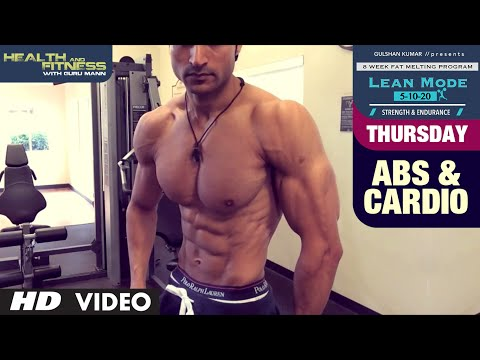 Thursday – Abs & Cardio | LEAN MODE by Guru Mann | Health and Fitness