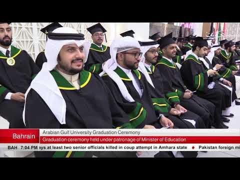 BAHRAIN NEWS CENTER : ENGLISH NEWS 23-06-2019