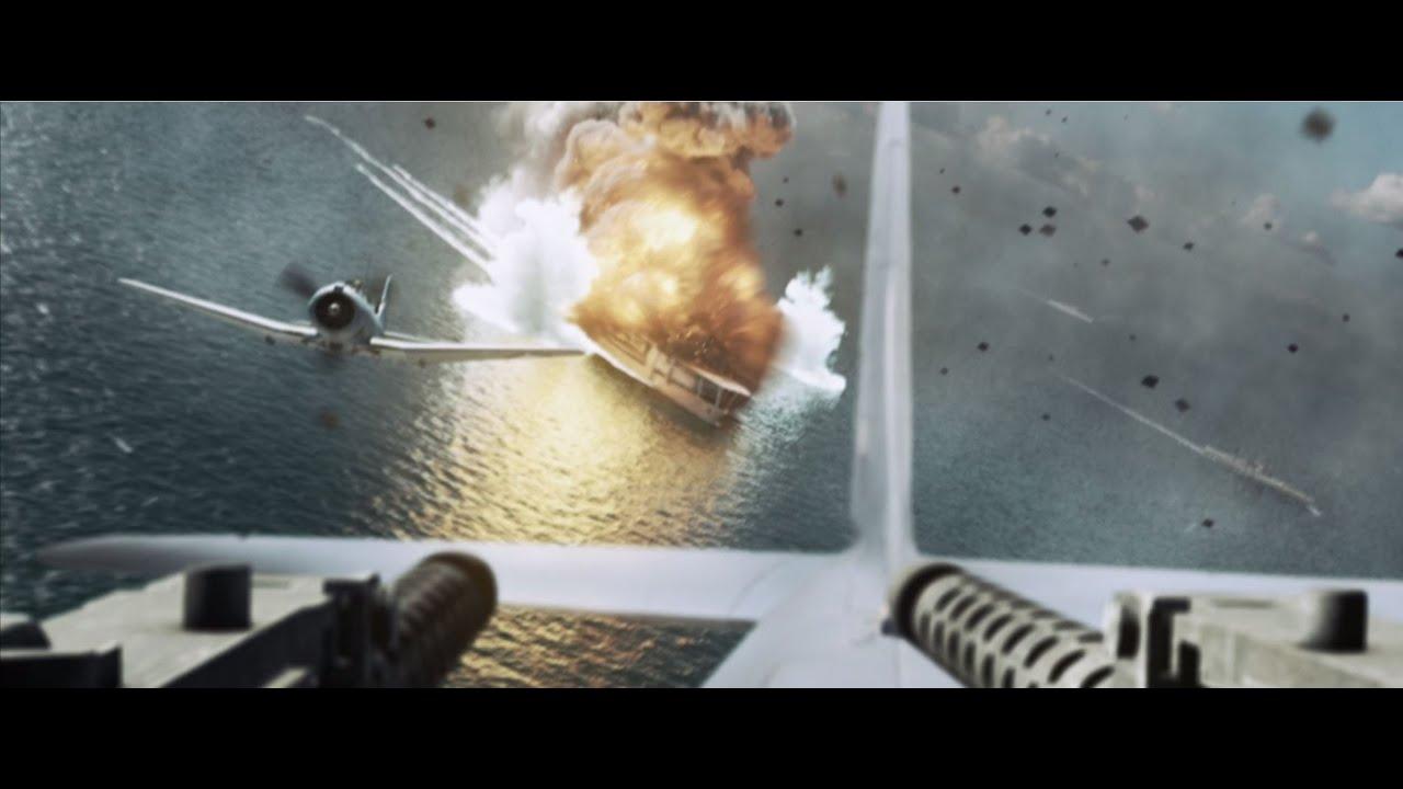Dauntless ()