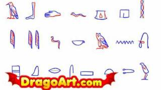 How to draw hieroglyphics, step by step