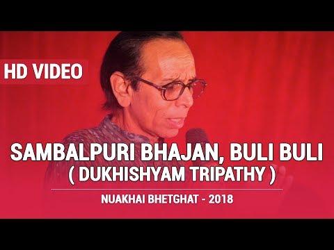 Sambalpuri Bhajan By  Dukhishyam Tripathy (Buli Buli Sighduare) at Nuakhai Bhetghat 2018, Bangalore