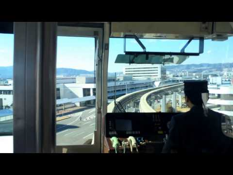 Osaka Monorail Japan in realtime