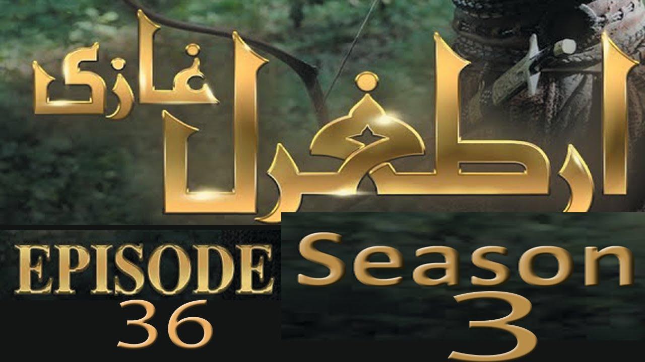 Dirilis ertugrul season 3 episode 36 in urdu subtitle ...