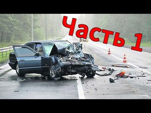 Русские безбашенные водители! | Часть 1