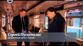 """""""Специальный репортаж"""": возможна ли катастрофа в метро"""