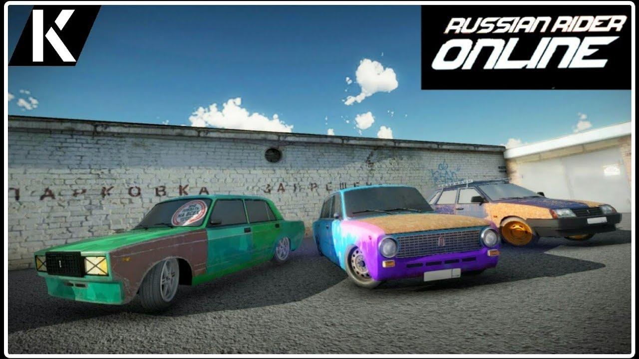 Онлайн игры гонки на русских машинах новые рубежи игра онлайн