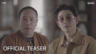 [100x100] วันที่ได้คำตอบ (Collab Version) - BOY PEACEMAKER x ไมค์ ภิรมย์พร [Official Teaser]
