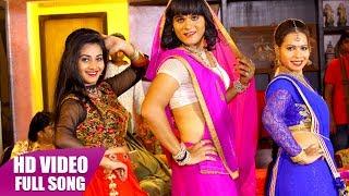 Kaha Se Aweli Pyari | Arvind Akela Kallu , Ritu Singh | HD FULL VIDEO SONG | 2018