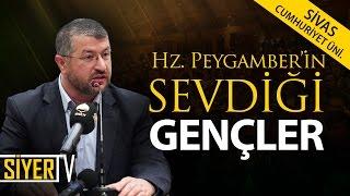Hz. Peygamber'in Sevdiği Gençler | Muhammed Emin Yıldırım (Sivas Cumhuriyet Üniversitesi)