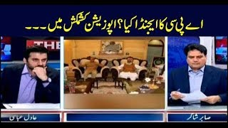 The Reporters | Adil Abbasi | ARYNews | 18 June 2019