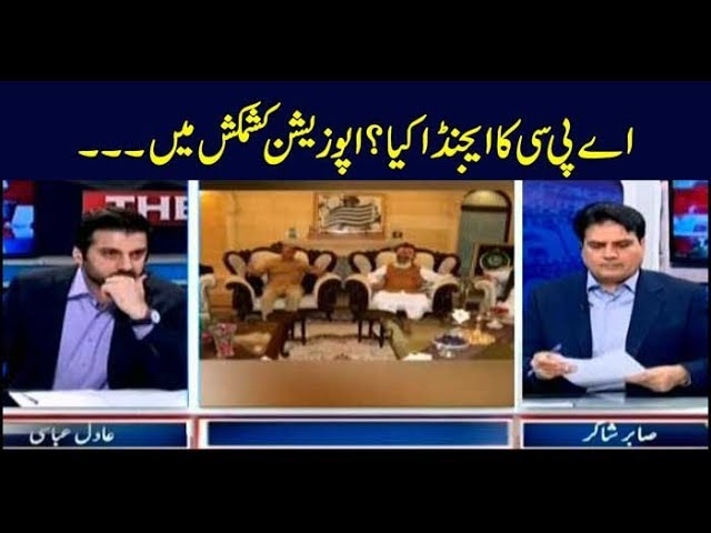 The Reporters | Adil Abbasi | ARYNews | 18 June 2019