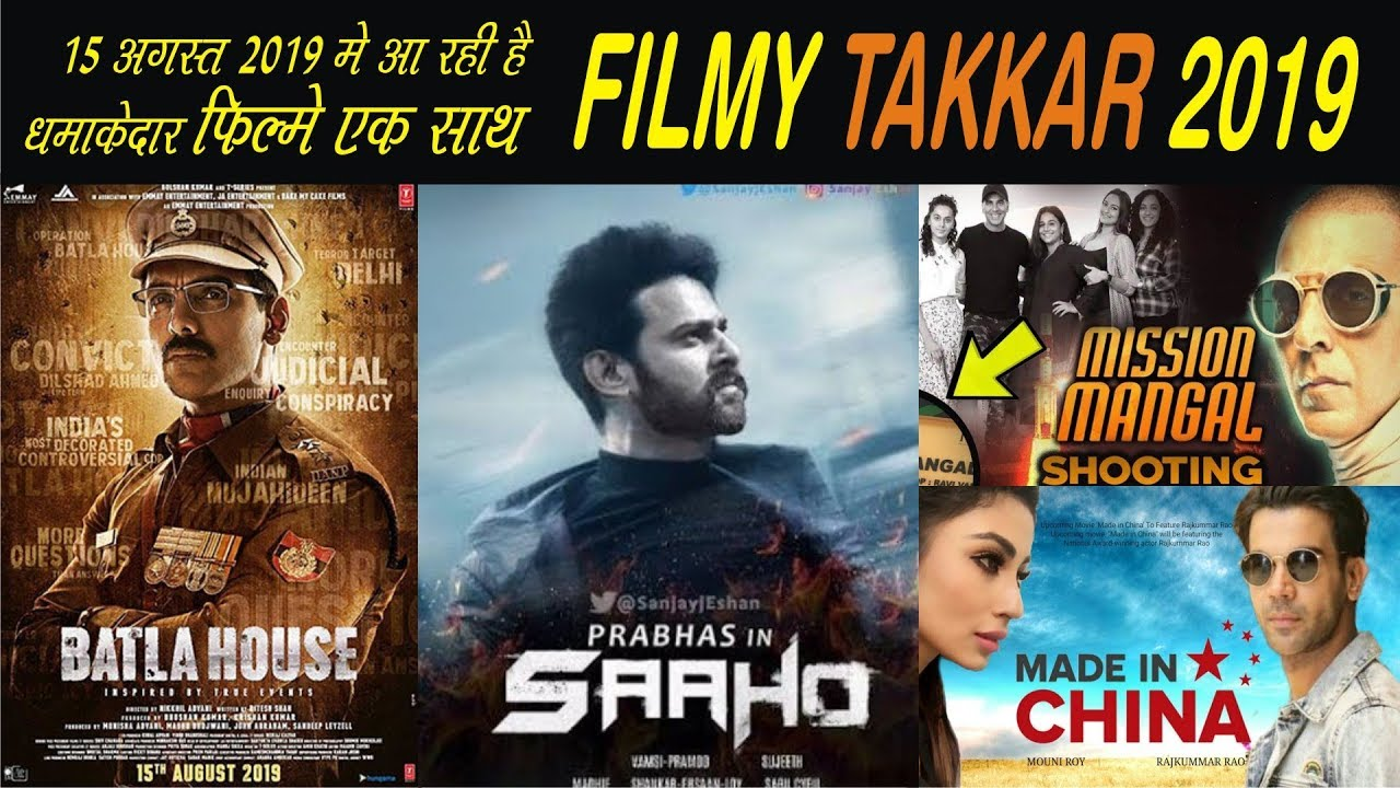 Upcoming Bollywood Movies On 15 August 2019