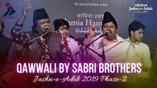Qawwali Performance by Sabri Brothers at Jashn-e-Adab 8th Poetry Festival 2019 Phase-2