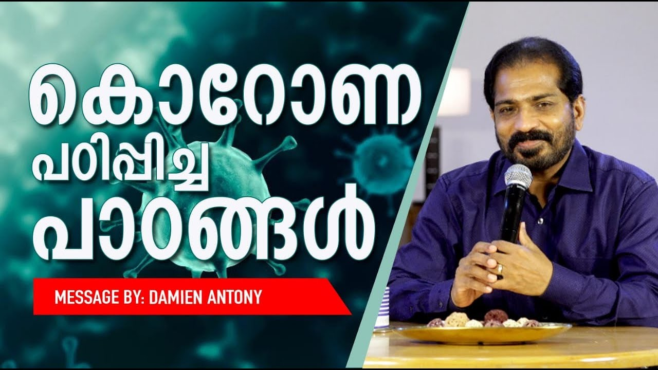 Download Lessons Corona teaches us | Message by Damien Antony