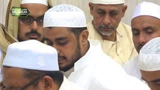 Rouhah Haul Habib Abu Bakar Assegaf (Gresik) & Pembacaan Kitab Ihya' Ulumiddin