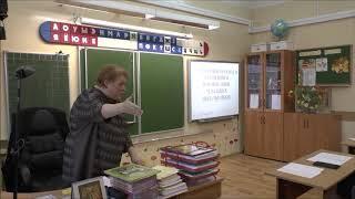 Проект Гостеприимная школа  Гендерный подход в обучении и воспитании младших школьников