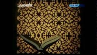 "An Urdu Poen ""Ay Azizo suno kay bay Quran"""