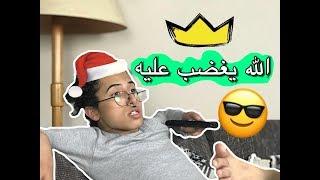 عباده خير الدين /الأب الخطير 😎😂/ Obada Sykh