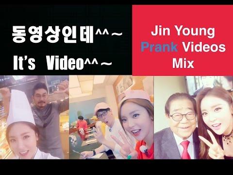 홍진영(Hong JIn Young): Prank videos mix