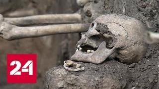 В центре Нижнего Новгорода обнаружено средневековое захоронение - Россия 24