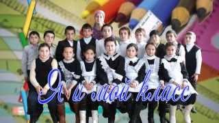 Начальная Школа (Инчха)