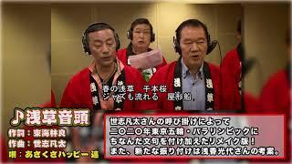 浅香光代が飼っていた開運の福猫とは? http://あさくさ福猫太郎.com/