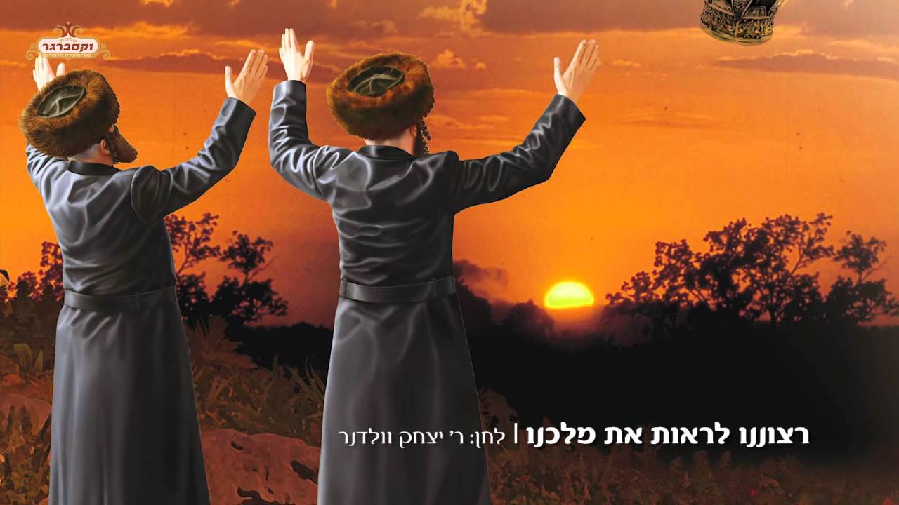 הרב יוסף משה כהנא | 'לחיים קומזיץ' 2 | מיקס להאזנה