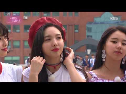 """연예가 중계 Entertainment Weekly - 트와이스는 뭐먹고 살아? """"팬들의 사랑♥"""". 20180420"""