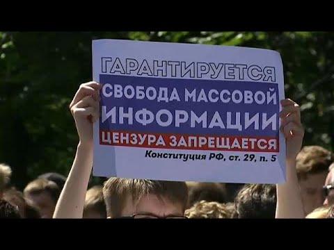 الروس يحتجون ضد تشريعات الرقابة على الإنترنت  - 20:21-2017 / 7 / 23